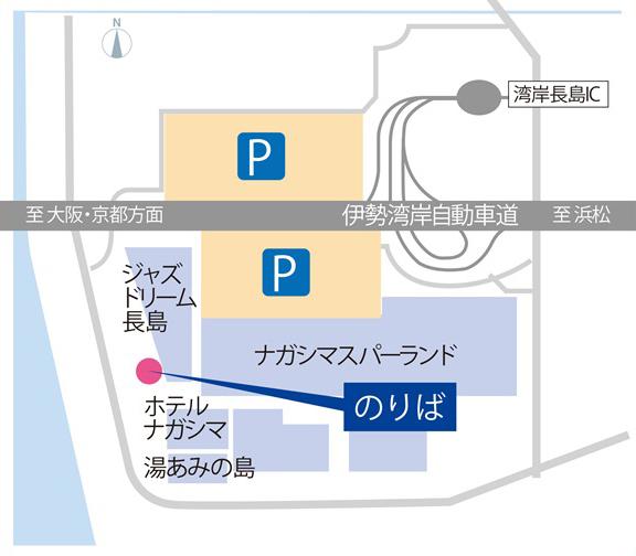 アウトレット 駐 車場 長島